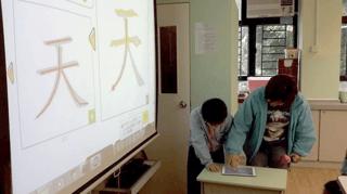 老師教導學生筆劃