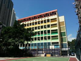 Sam Shui Natives Association Lau Pun Cheung School