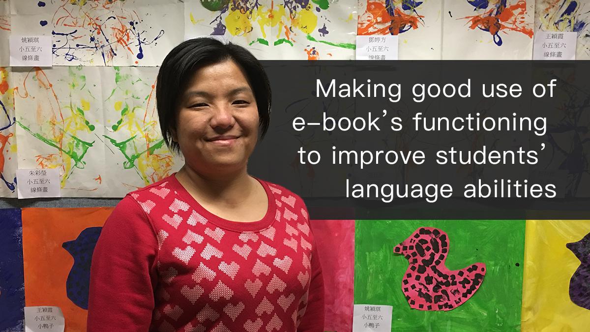 Teacher Interview : Ms. Au Yeung, Hong Chi Morninglight School, Tuen Mun