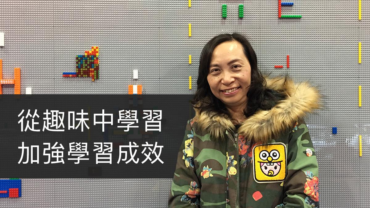 創意老師專訪:浸信會天虹小學 - 劉芷筠老師