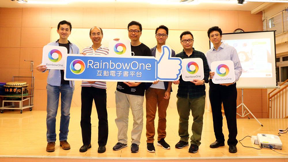 RainbowOne v1.0 發佈日