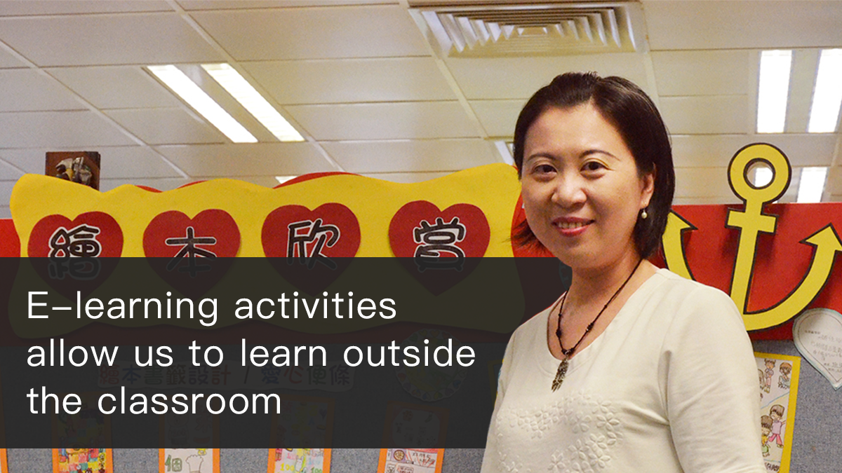Teacher Interview:Ms. Wong Pui Fun, Hong Kong & Macau Lutheran Church Primary School