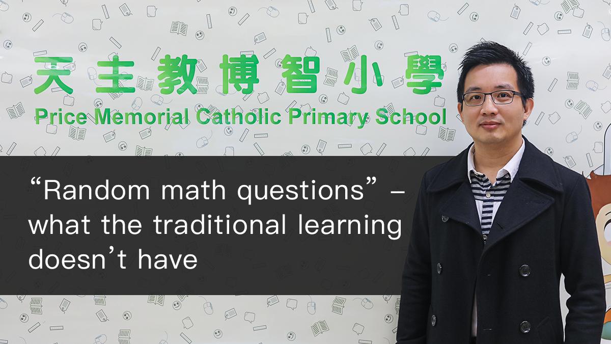 Teacher Interview: Mr. Wong Lai Ho, Price Memorial Catholic Primary School